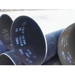 Труба нефтегазопроводная 530 мм