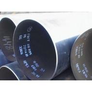 Труба нефтегазопроводная 720 мм