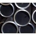 Труба бесшовная 32 мм (холоднодеформированная)
